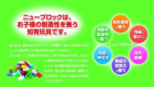 ニューブロック しょうぼうしゃボトルの商品画像|3