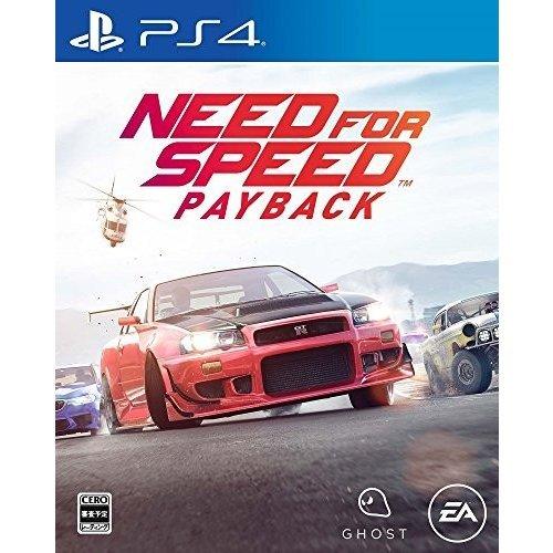 【PS4】エレクトロニック・アーツ ニード・フォー・スピード ペイバックの商品画像 ナビ