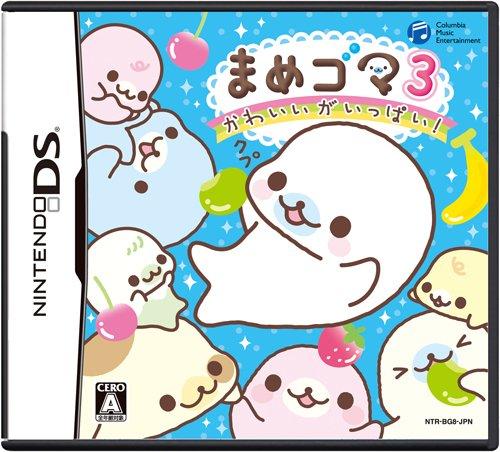 【DS】 まめゴマ3 ~かわいいがいっぱい!~の商品画像|ナビ