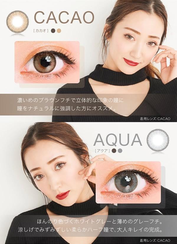 アイクオリティ株式会社 QUORE Luna ナチュラルシリーズ ワンデー カラー各種 10枚入り 1箱の商品画像|3