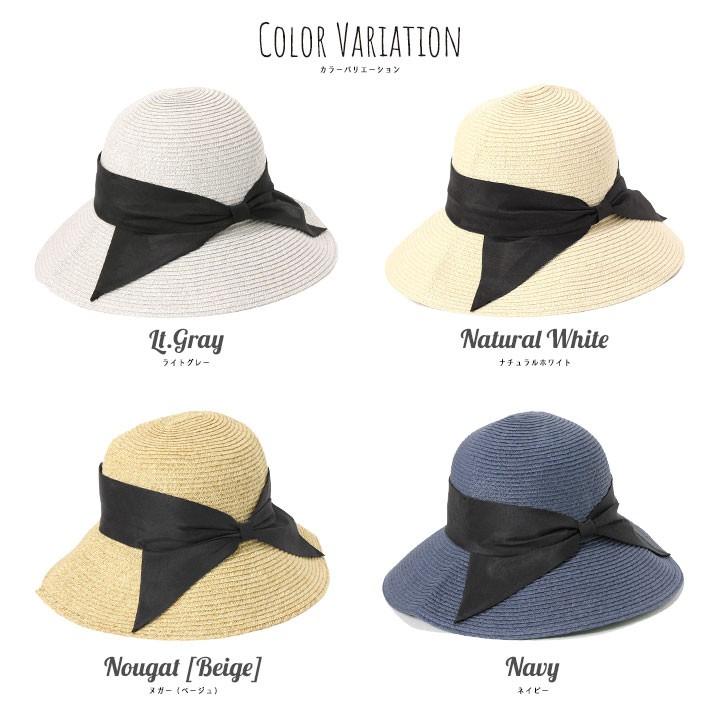 irodori 麦わら帽子 カラーバリエーション