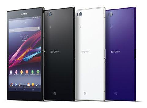 Xperia Z Ultra SOL24 6.4インチ メモリー2GB ストレージ32GB パープル auの商品画像 ナビ