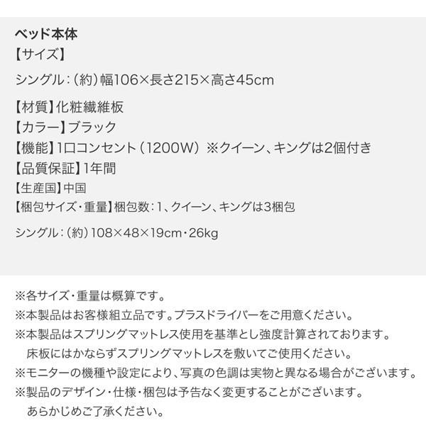100a01401_9