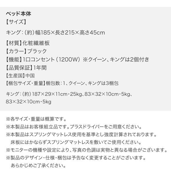 100a01410_9