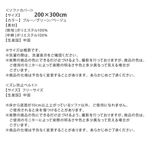 100c02130_12