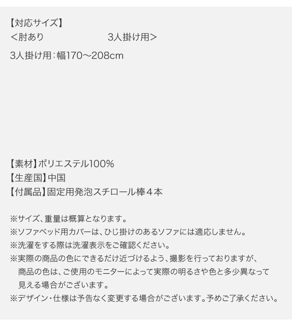100c02132_8