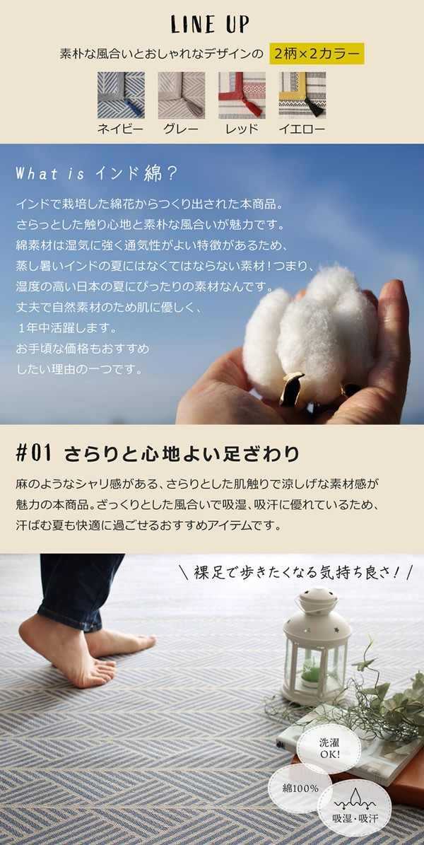 100c02144_2