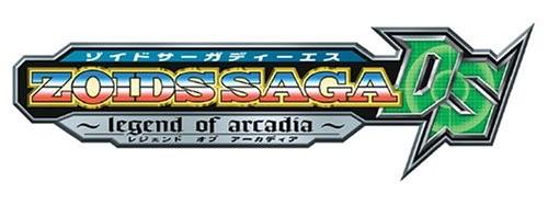 【DS】 ゾイドサーガDS レジェンド オブ アーカディアの商品画像|ナビ