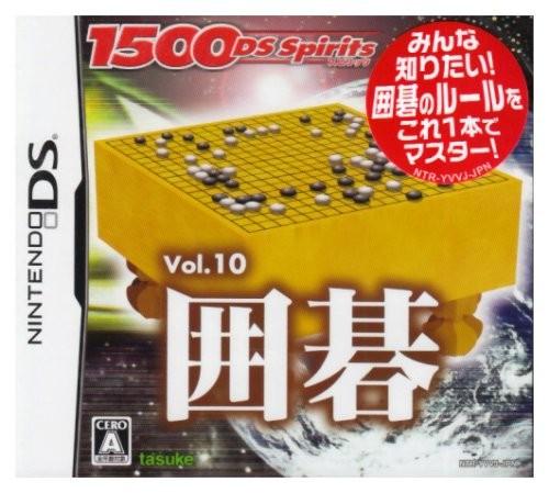 【DS】 1500 DS Spirits Vol.10 囲碁の商品画像|ナビ