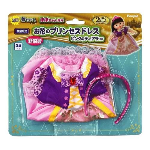 ピープル ぽぽちゃん専用 お花のプリンセスドレス ピンクのティアラつきの商品画像|ナビ
