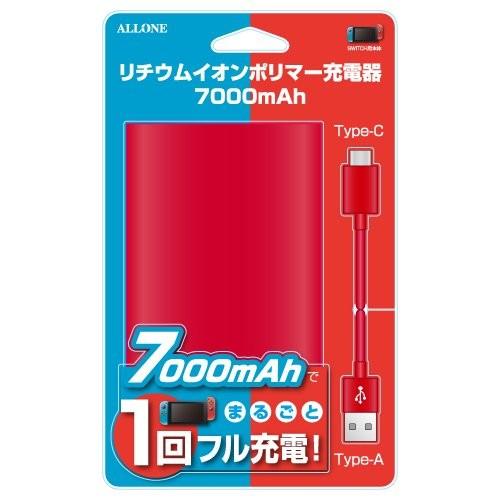 アローン SWITCH用 リチウムイオンポリマー充電器7000mAh レッド ALG-NSLP7Rの商品画像|ナビ