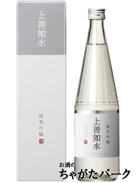 白瀧酒造 上善如水 純米吟醸 720mlの商品画像 ナビ