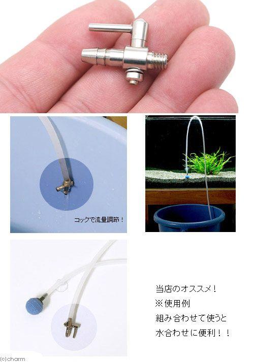 貝沼産業 一方コック (金属 6mmエアーチューブ用) 1個の商品画像|2