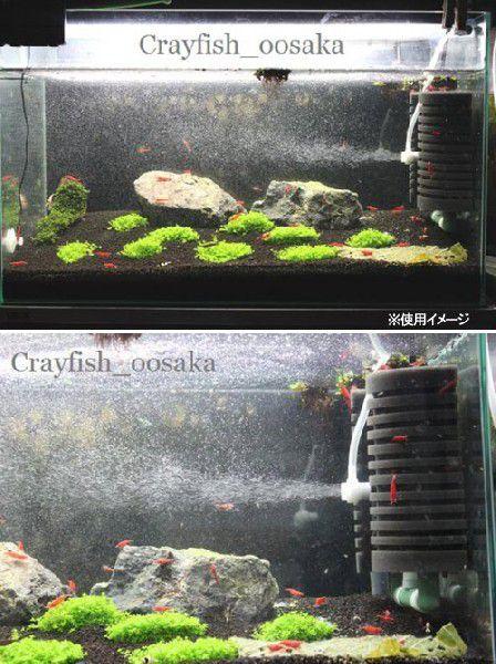 クレイフィッシュ大阪 エアレーション オロチ 専用パーツ 連結 ツイン延長パイプの商品画像 3