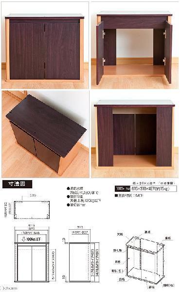 コトブキ工芸 プロスタイル600S-LOW 木目の商品画像|2