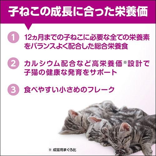 マースジャパン カルカン パウチ 12カ月までの子ねこ用 しらす入り まぐろ ゼリー仕立て 70gの商品画像|3