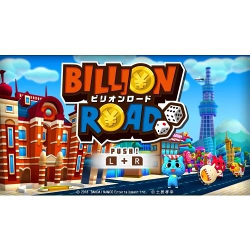 【Switch】 ビリオンロードの商品画像|2