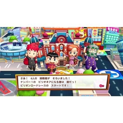 【Switch】 ビリオンロードの商品画像|4