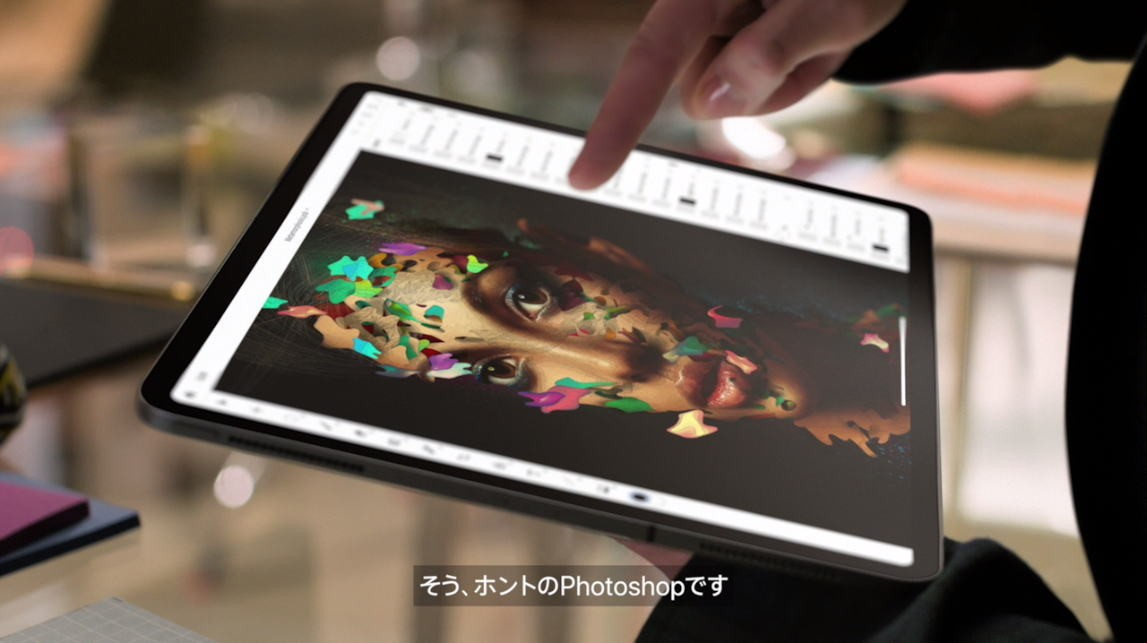 Apple iPad Pro 11インチ Wi-Fi 64GB スペースグレイの商品画像|4