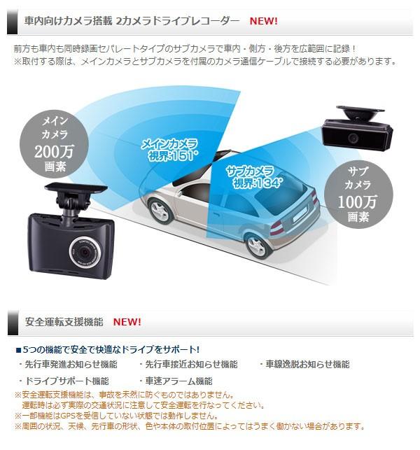 HDR-951GW (GPS搭載 高性能ドライブレコーダー)の商品画像|3