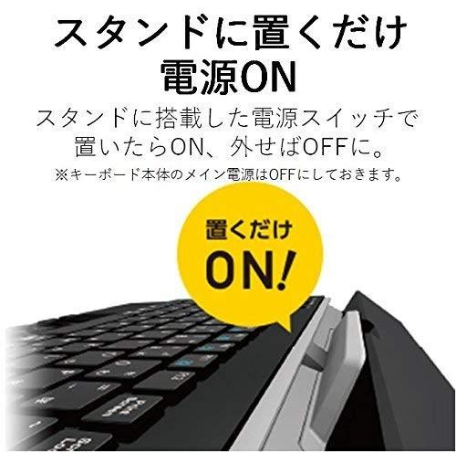 エレコム スタンド付キーボード TK-DCP01BK(ブラック)の商品画像|3