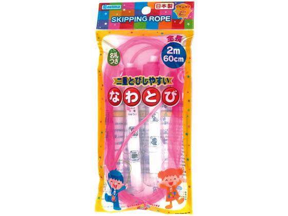 2重とびしやすいなわとび (ピンク)103522の商品画像|ナビ