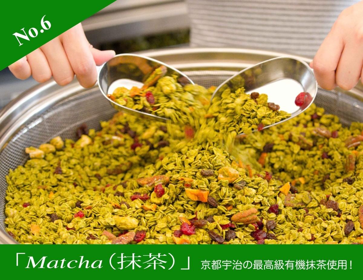 ココロ キョウト COCOLO KYOTO グラノーラ NO.6 Matcha(抹茶)200g×1個の商品画像 ナビ