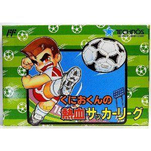【FC】 くにおくんの熱血サッカーリーグの商品画像 ナビ