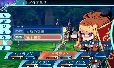 【3DS】 世界樹の迷宮Xの商品画像 4