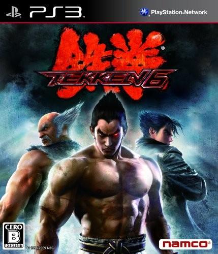 【PS3】バンダイナムコエンターテインメント 鉄拳6 コレクターズBOXの商品画像 ナビ