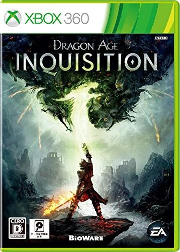 【Xbox360】 ドラゴンエイジ:インクイジション [通常版]の商品画像|ナビ
