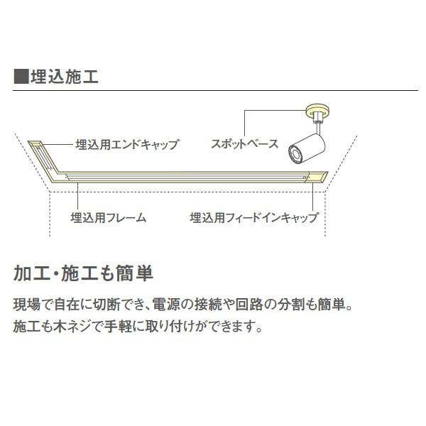 ダクト本体 3m DH0213の商品画像|3