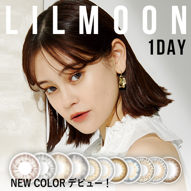 PIA株式会社 LILMOON(リルムーン) ワンデー カラー各種 10枚入り 1箱の商品画像 2