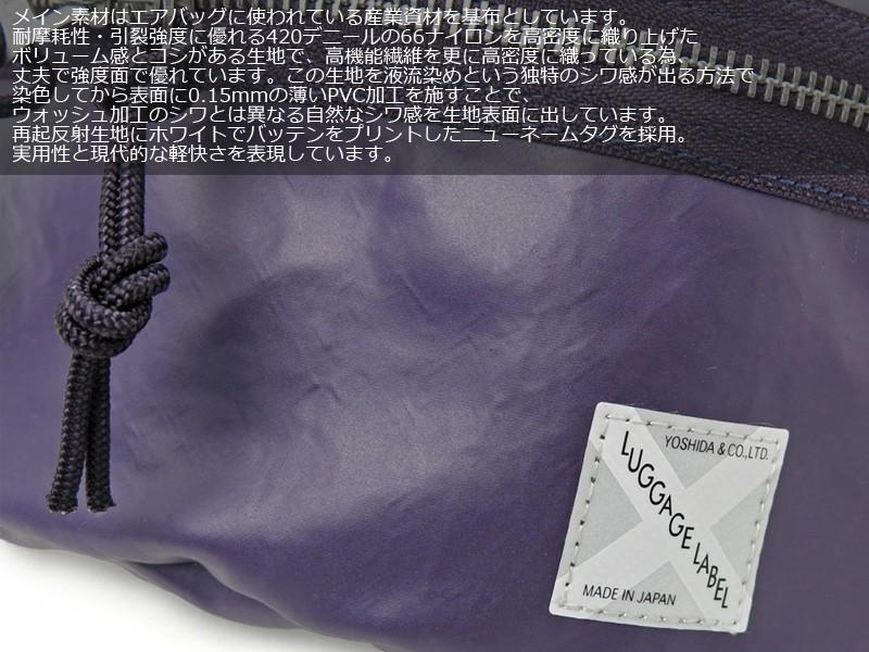 吉田カバン ラゲッジレーベル ライナーネオ ウエストバッグ(S)971-05527の商品画像 4