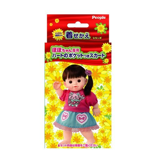 ピープル ぽぽちゃん専用 ハートのポケットつきスカートの商品画像|ナビ