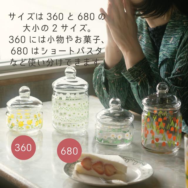 ボンボン入れ360ガラスアデリアレトロ選べる2個セットアデリア/石塚硝子(1914)