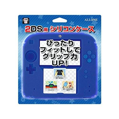 アローン 2DS用 シリコンケース ブルー ALG-2DSSCBの商品画像 ナビ