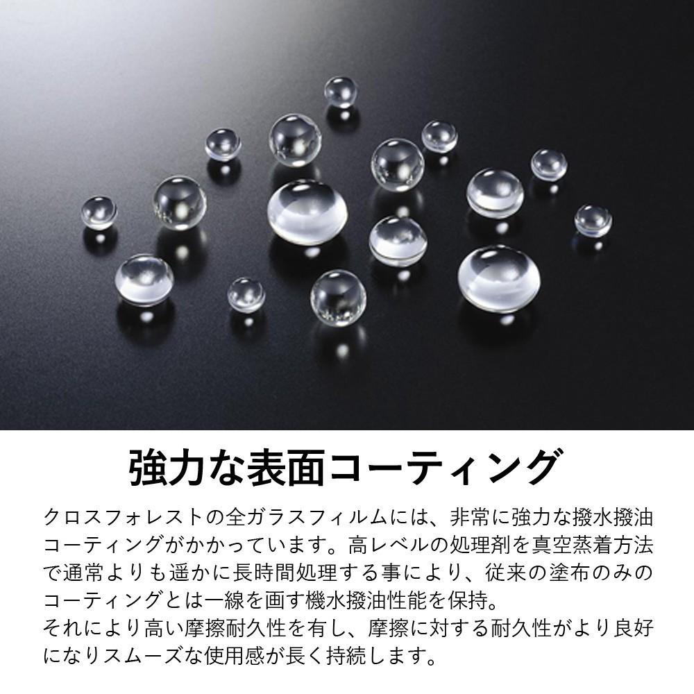 クロスフォレスト 液晶保護フィルム ラウンドエッジ Glass Film CF-GCC7D2(7D Mark2/6D用)の商品画像|3
