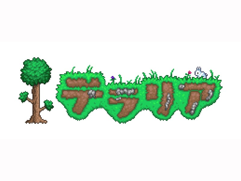 【Switch】 テラリアの商品画像|ナビ