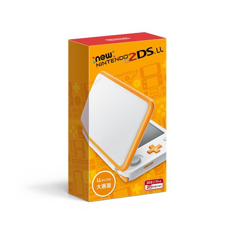 任天堂 Newニンテンドー2DS LL ホワイト×オレンジの商品画像|2