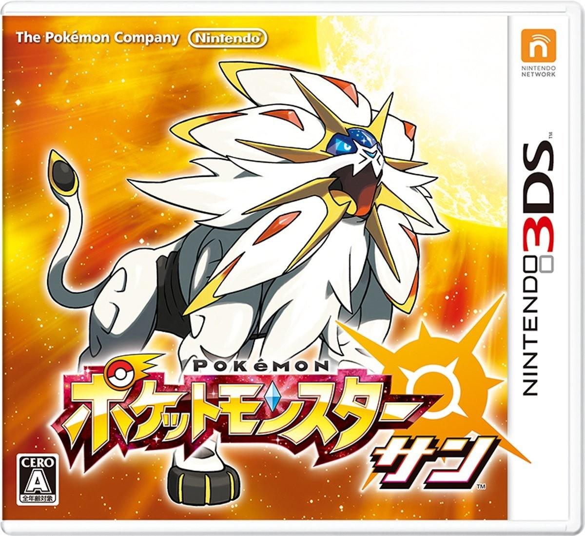 任天堂 Newニンテンドー2DS LL ホワイト×オレンジの商品画像|3