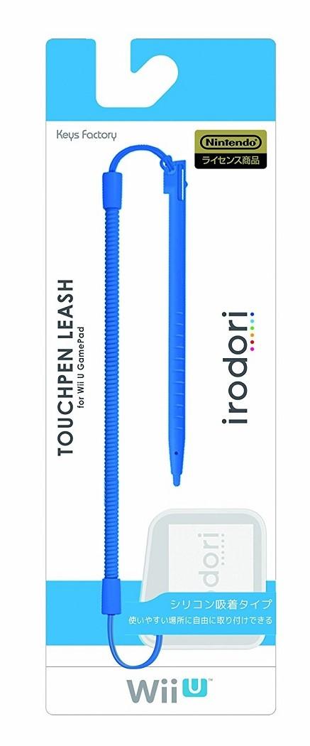 キーズファクトリー タッチペンリーシュ for Wii U GamePad ブルーの商品画像|ナビ