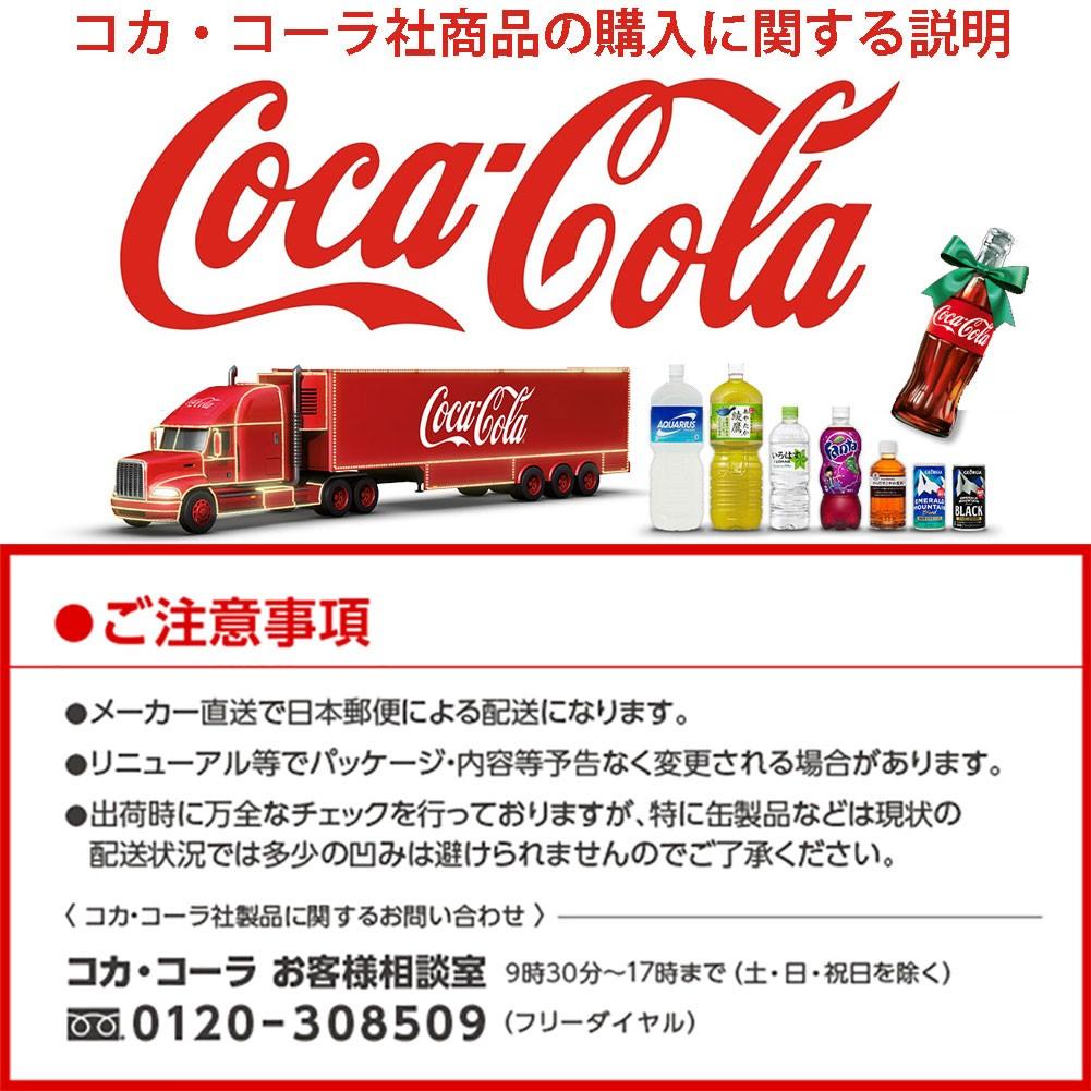 コカ・コーラ からだ巡茶 1L × 24本 ペットボトルの商品画像|4