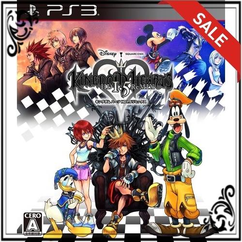 【PS3】スクウェア・エニックス キングダムハーツ HD 1.5 リミックス(KINGDOM HEARTS -HD 1.5 ReMIX-)の商品画像 ナビ