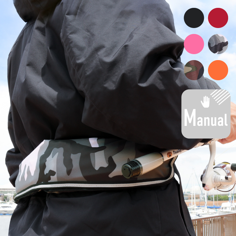 DABADA ライフジャケット ベルトタイプ 手動膨張式 釣り 救命胴衣 フリーサイズ 腰巻き ウエスト 防災