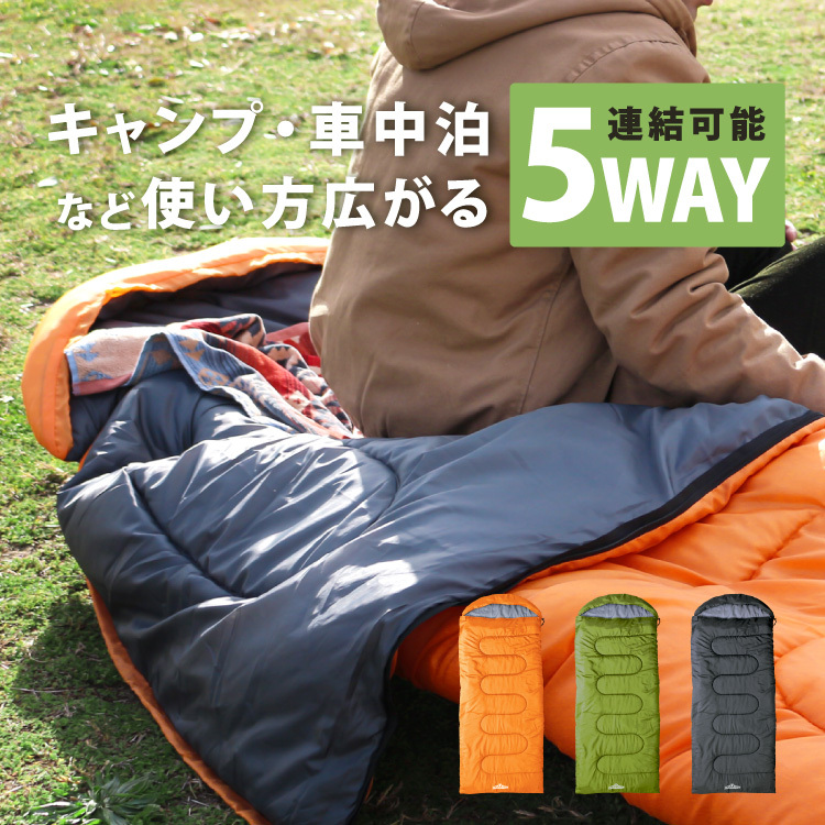 DABADA 寝袋 封筒型シュラフ 防災グッズ 最低使用温度-5度  洗える 軽量 コンパクト