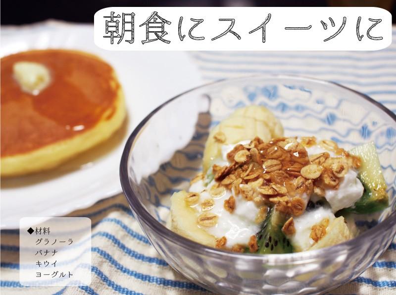 西田精麦 国産大麦グラノーラ 200g×1個の商品画像|3
