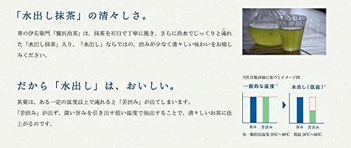 サントリー 伊右衛門 贅沢冷茶 500ml × 24本 ペットボトルの商品画像 2
