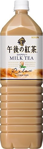 キリンビバレッジ KIRIN 午後の紅茶 ミルクティー 1500ml×8本 ペットボトルの商品画像|3