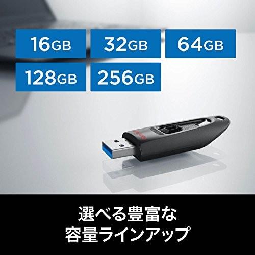 Ultra SDCZ48-128G-J57 (128GB)の商品画像|3